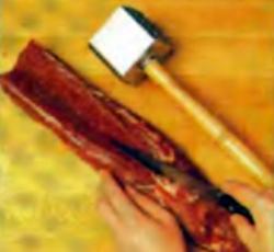 Шаг 2. Разрезание свинины
